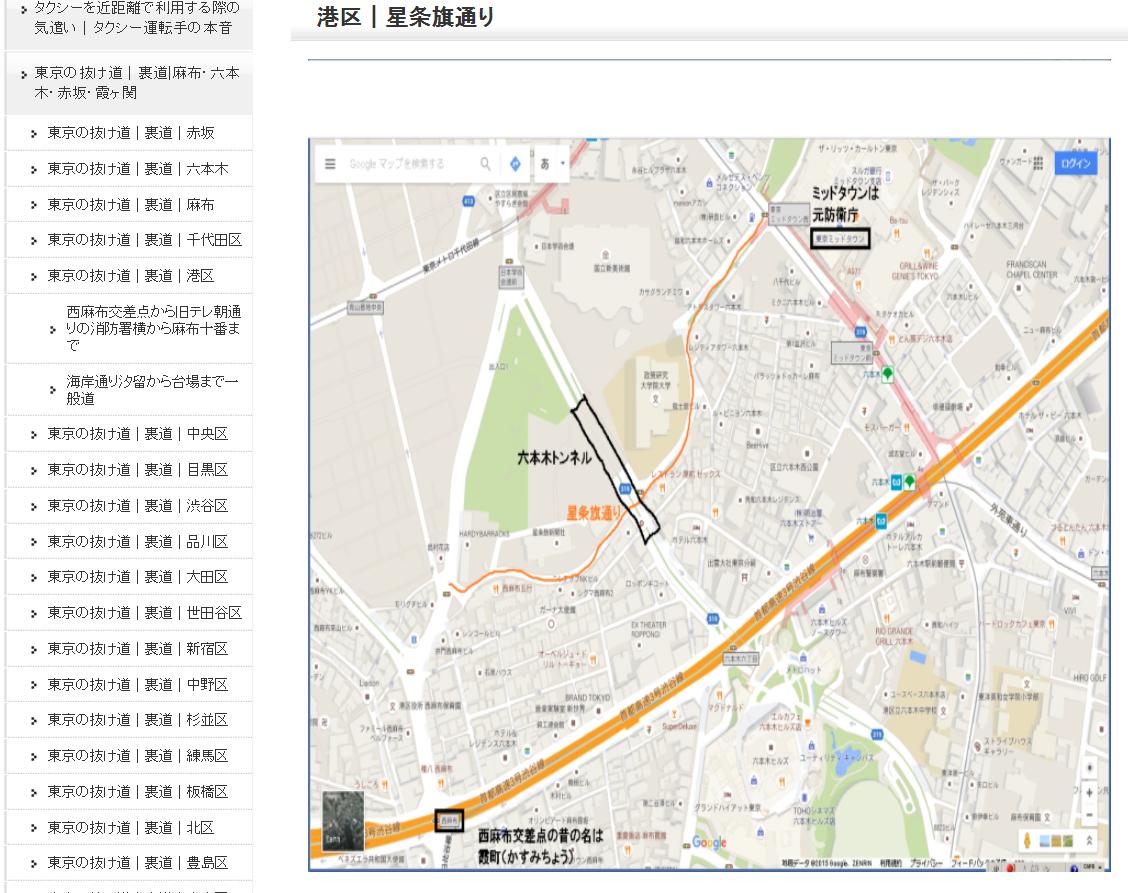 東京のタクシードライバーが語る「東京の抜け道」【連載:アキラの着目】