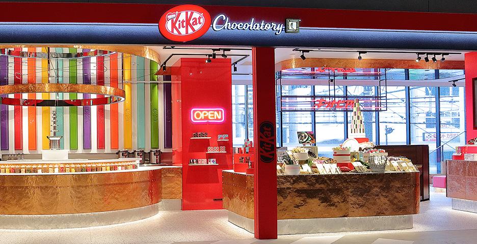 キットカットショコラトリーミヤシタパーク渋谷店でマイキットカット作ろう!【連載:アキラの着目】