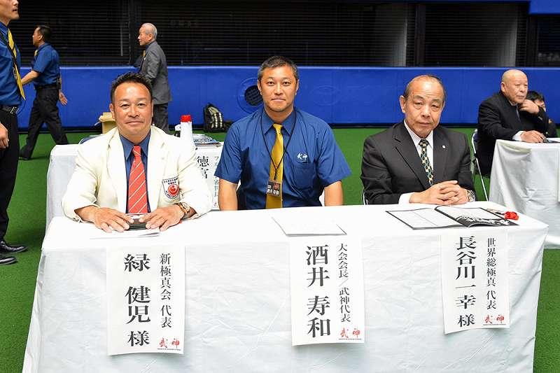 NPO法人 新日本総合空手道連合 武神 公式サイトから引用