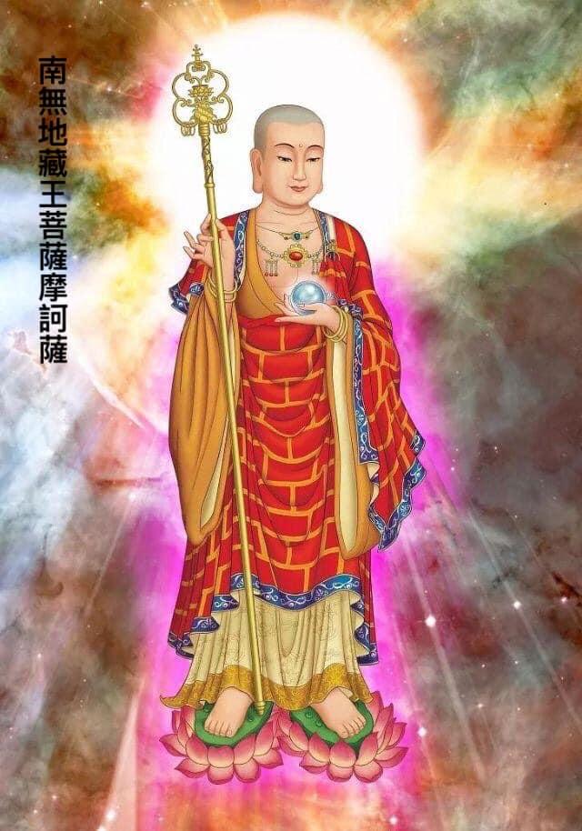 《地藏菩萨本愿经》之无常大鬼(菩萨)~今夜23:08日本发生了M7.1级大地震🙏 作者:江东良一20210320