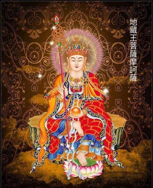 《地藏菩萨本愿经》之阎罗天子🙏~忏悔罪业,因地倒者因地起:在哪里跌倒,就要在哪里爬起来🌞 作者:江东良一 20210318