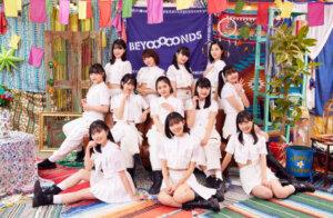 ハロプロのアイドルグループ「BEYOOOOONDS」、NEWシングル(計3曲)のMV公開!【連載:アキラの着目】