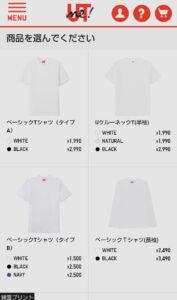 誰でもオリジナルデザインのTシャツを作れる「UTme!」【連載:アキラの着目】