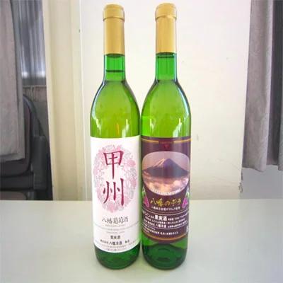 山梨市のふるさと納税「山梨県産白ワイン(甲州種、八幡のデラ)2本セット」【連載:アキラの着目】