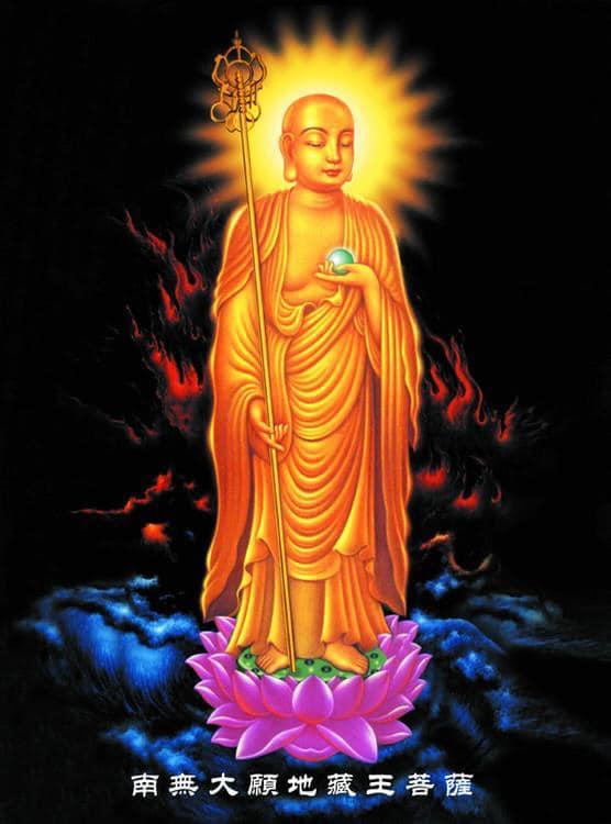 为什么浄土宗高僧都诵持《地藏菩萨本愿经》? 作者:江东良一 20210314