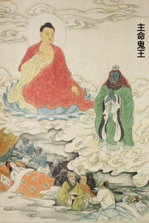 《地藏菩薩本願經》之主命鬼王(無相如來)🙏 作者:江東良一