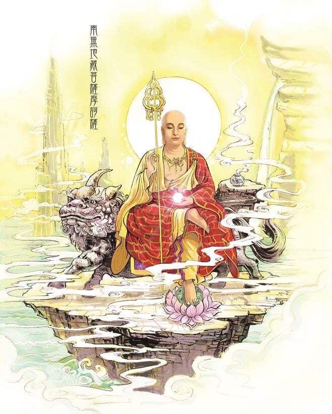 江東良一解讀《地藏菩薩本願經》~精彩連載第二集:🍀1,為什麼日本人去別人家時,一定要帶小禮物?🍀2,天上的云,是佛菩薩的化身嗎?🍀3,萬里長城,富士山是佛菩薩變化的嗎?🍀4,運動真的能讓人快樂起來嗎?🍀5,世間最好的養生是什麼?🤔 作者:江東良一
