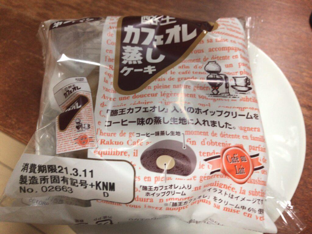 ジワジワと人気沸騰中、酪王カフェオレ蒸しケーキ【連載:アキラの着目】