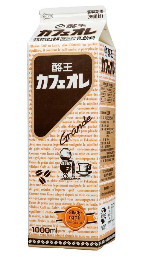 酪王乳業株式会社 公式HPから引用