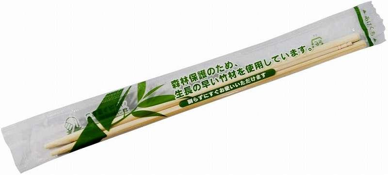 Amazon|やなぎプロダクツ 割らずに使える 竹製 ポリ完封箸 楊枝入 100膳 割れていて使いやすい PK-009 ベージュ 1袋|割りばし オンライン通販から引用