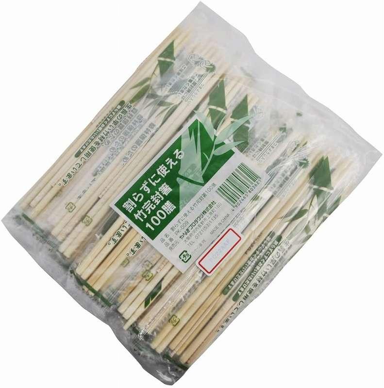こりゃ便利!「割らずに使える 竹製 ポリ完封箸 楊枝入 100膳」【連載:アキラの着目】