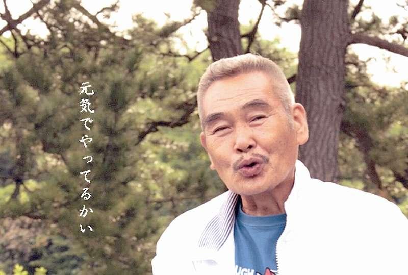 苅谷俊介_オフィシャルサイトから引用