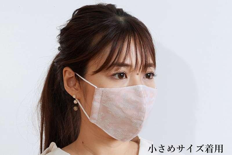 現代でもオシャレ、歴史好きにもたまらない西陣織マスク【連載:アキラの着目】