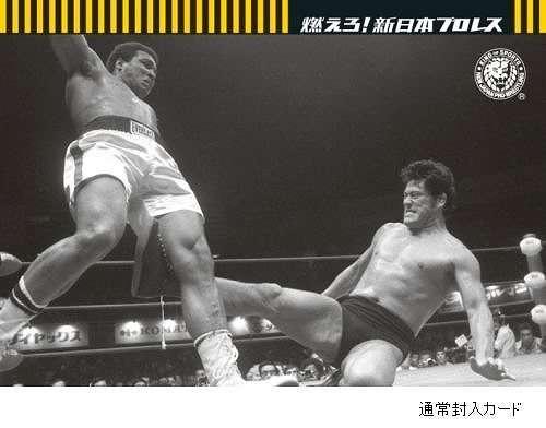 燃えろ! 新日本プロレス エクストラ 猪木VSアリ 伝説の異種格闘技戦 【初回入荷限定特典付】から引用