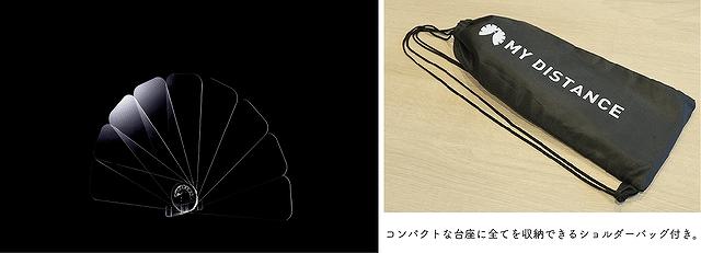 ハイセンスで折り畳める!飛沫防護パーテーション【マイディスタンス】モバイルタイプ(全高40cm、携帯バッグ付き) マクアケ公式サイトから引用